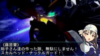 【モバマス×gジェネ】モバジェネワールド4