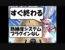 【誰でもできる】RPGツクールMVで、使えば使うほど威力が上がるスキルを実装する方法。プラグインなし!