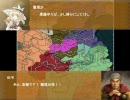 【三国志11】魔理沙の幻想郷帰還誌 その16『廬江動乱 前編』