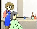 MEIKO 「黒い髪の彼」