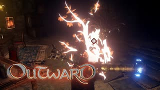 【PC】細々とOutward#14
