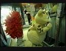 1998年12月のCM集(木曜夜)【後半】