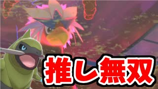 【実況】ポケモン剣盾 冠の雪原 ウォーグ