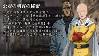 【シノビガミ】日本人と挑む「道外れた先