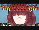 グレゴリー&きりたんホラーSHOW 第6夜 【GREGORY HORROR SHOW】