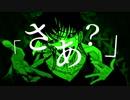 メビウス/柊キライ (cover) Bolanteen【ぼらんてぃーん】