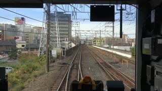 【E231系で】【前面展望】武蔵野線 吉川美南→北朝霞【まいります】