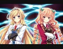 執事が姫を選ぶとき プレイ動画 パート12 アメリアルート4