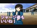 【ジャージって良くないですか?】アマガミ実況_第9回【PS2実況】