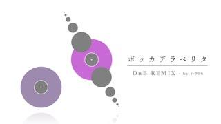 ボッカデラベリタ【DnB REMIX】のサムネイル