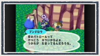◆どうぶつの森e+ 実況プレイ◆part229