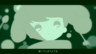 【ボカコレ】メルティランドナイトメア (Adomiori_Remix)のサムネイル