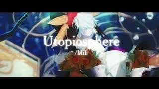 【Fate/MMD】Utopiosphere【ヴァン・ゴッ