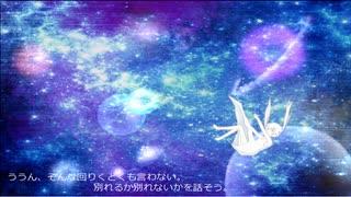 【初音ミク】(ハッピー)エンド【オリジナル曲】