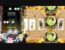 DJMAX RESPECT V「Garakuta Doll Play」(6BMX)