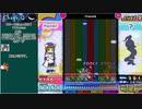 【ゆっくり実況】ポップンLV50-2【ポップン】
