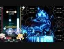 DJMAX RESPECT V「The wheel to the right」(6BMX)