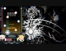 DJMAX RESPECT V「怒槌」(6BMX)