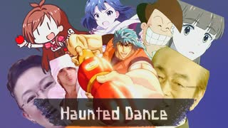 2020年の音MADでHaunted Dance
