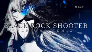 ブラック★ロックシューター -SCREAMO REMIX- feat.巡音ルカ / 書店太郎のサムネイル