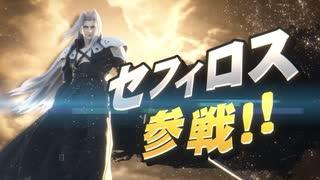 1080p高画質日本語版【スマブラSP】新DLC