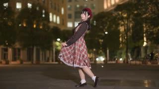 【しらす+】ステラ【オリジナル振付】のサムネイル
