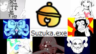 【GUMI】Suzuka鎮魂歌 ~さよならFlash~ 【YMのオリジナル曲たち】のサムネイル