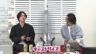 12月10日放送『平野 良のおもいッきり木曜日』第六十七夜 ゲスト:前川優希さん
