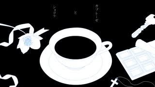 Mocha/unoP(new!) feat.初音ミクのサムネイル