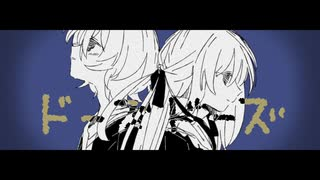 manika/ドーズドーズ feat.初音ミク,flower