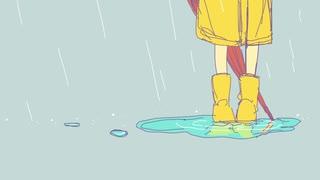 雨と無知 / 初音ミク