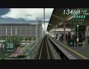 電車でGO FINAL pulg&play 大阪環状線04 京橋~大阪 20201210