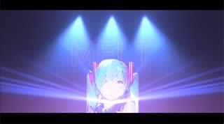 メルト/ supercell feat.初音ミク (BIGHEAD REMIX)のサムネイル