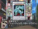 遊銀魂王最終回E「蟹のカードは絆を紡ぐカード」