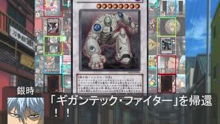遊銀魂王最終回F「決闘バカにロクな奴はいない」