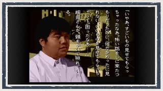 ◆学校であった怖い話 実況プレイ◆part138