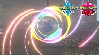 【ポケモン剣盾】究極トレーナーへの道Act