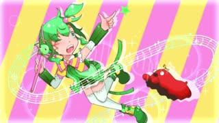 【リュウト】マジカル☆チャコ【調整曲】