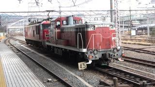 【遠路】衣浦臨海鉄道 KE65 1 甲種輸送@京都(20201212)【秋田へ】