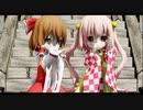 【第12回東方ニコ童祭EX】霊夢と小鈴で好きだな君が ミニサ...