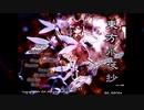 【第12回東方ニコ童祭Ex】東方永夜抄のディスクに穴空いてるぜ【音MAD】