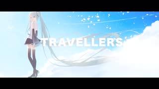 TRAVELLERS/ペクちんfeat.初音ミク