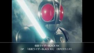 1988年10月23日 特撮 黒RX OP