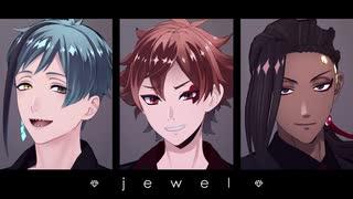 【MMDツイステ】jewel【バスケ部】