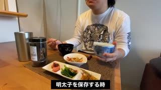 【最高の朝食】27歳一般男性のモーニン