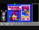 【Nintendo Switch】SFC版『パネルでポン』で遊んでみた#03【プレイ動画】