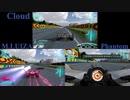 新世紀GPXサイバーフォーミュラSIN VIER モントリオール2022 オンライン対戦動画(three-side)