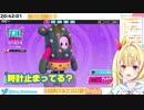 星川「最近の配信AVみたいだわ」 絶叫!台パン!罰ゲーム!!