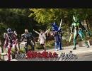【予告/#15】仮面ライダーセイバー「覚悟を超えた、その先に...