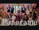 【怡嵐K×とおる】Panorama / IZ*ONE【Japanese Cover】